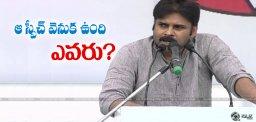 pawan-kalyan-tirupati-public-meeting-speech