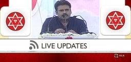live-updates-on-pawankalyan-speech-anantapur