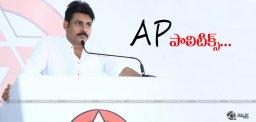 pawankalyan-effect-on-andhrapradesh-politics