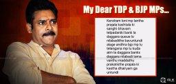 pawan-kalyan-tweets-on-to-bjp-and-tdp-mps