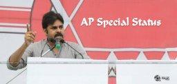 pawankalyan-tweets-andhrapradesh-specialstatus