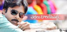 nivethathomas-in-pawankalyan-upcoming-film