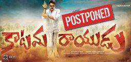 pawankalyan-katamarayudu-release-postponed
