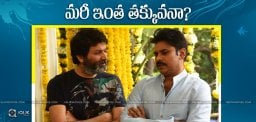pawan-kalyan-trivikram-ramoji-film-city-set-5cr