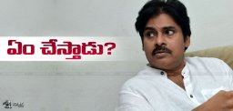 pawan-kalyan-next-political-topic-under-discussion