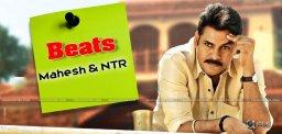 pawankalyan-trivikram-movie-business-details