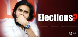 jana-sena-party-did-not-even-got-symbol