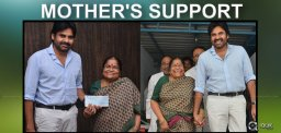 pawan-kalyan-mother-donating-to-party
