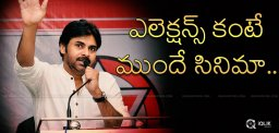 Pawan Kalyan To Act In Movies Before Elections ?