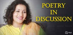 Renu Desai's Poetry Book In Discussion