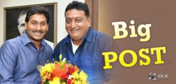 pridhvi-raj-gift-from-ys-jagan