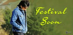 Pawan Kalyan's Next, Releasing On 2nd Sep!