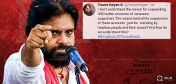 400 Twitter Accounts Of JSP Suspended: Pawan Tweets