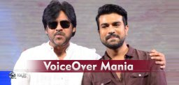 Pawan Kalyan's Voice Will Be In The Film Too: Ram Charan
