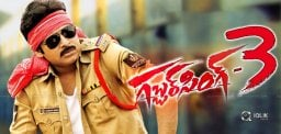 One More Gabbar Singh On Cards?