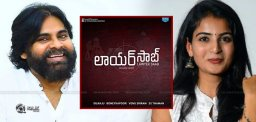 Ananya Nagalla In Lawyer Saab?