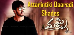 mr-majnu-has-references-from-attharintiki