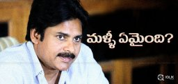 pawan-missed-chiru-150th-movie-opening-ceremony