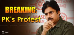 pawan-kalyan-protest-legal-action-to-be-taken-