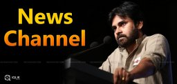 pawan-kalyan-new-news-channel-details-