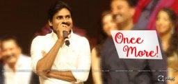pawan-kalyan-chief-guest-for-a-aa-audio-launch