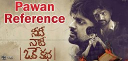 sri-vishnu-pawam-kalyan-reference-details-