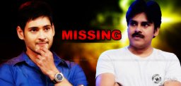 pawan-and-mahesh-missing-in-dine-with-stars