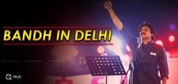 pawan-kalyan-bandh-in-delhi-details-