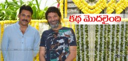 pawan-trivikram-film-official-launch-details