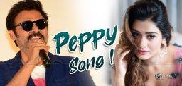 payal-rajput-venky-mama-peppy-song