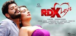 rdx-love-spicy-point