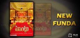 telugu-film-pesrattu-is-a-crowd-fund-movie