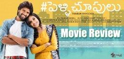 pelli-choopulu-movie-review-ratings