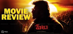 peta-telugu-movie-review-and-rating
