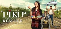 piku-movie-remake-in-telugu-details
