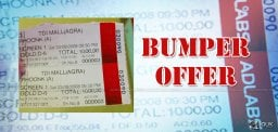 special-offer-in-kovilpatti-shanmuga-theater