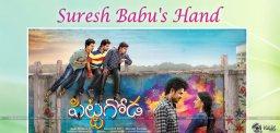 sureshbabu-presenting-pittagoda-film-details