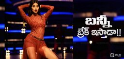 alluarjun-break-to-pooja-hegde-with-dj
