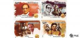 Postal-stamps-on-Telugu-actors