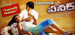 raviteja-thaman-power-movie-audio-review
