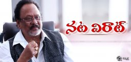 nata-virat-screen-title-for-actor-krishnamraju
