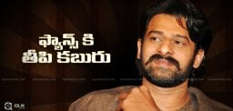 latest-updates-on-prabhas-sujeeth-film