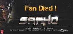prabhas-fan-dies-due-electrocution