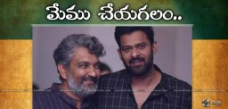 prabhas-rajamouli-upcoming-films-details