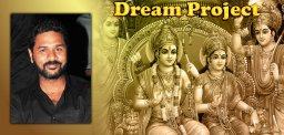 Prabhu-Deva-Dream-Project