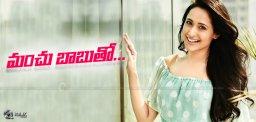 pragya-jaiswal-next-film-with-manchu-manoj