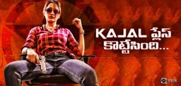 pragyajaiswal-replaces-kajal-in-nakshatram