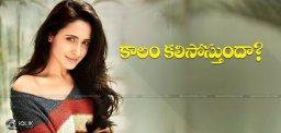 Pragya-Jaiswal-Waiting-For-Luck-Factor