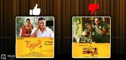 prakash-raj-wins-award-for-kannada-oggarane