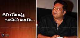 prakashraj-to-play-alzheimer-affected-patient-role